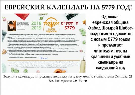 WhatsApp Image 2018-10-03 at 18.09.48.jpeg