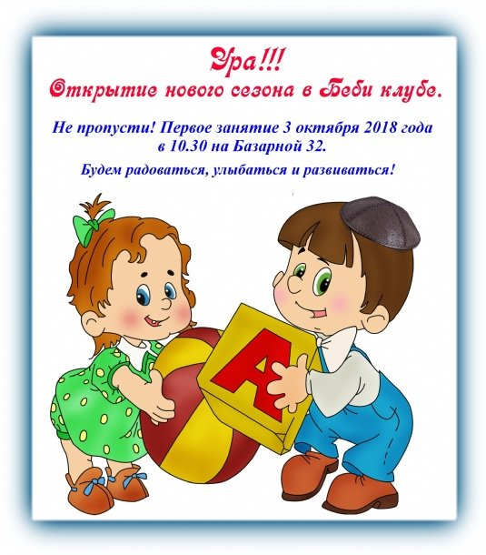 Резервная_копия_Рисунок1 (3).JPG