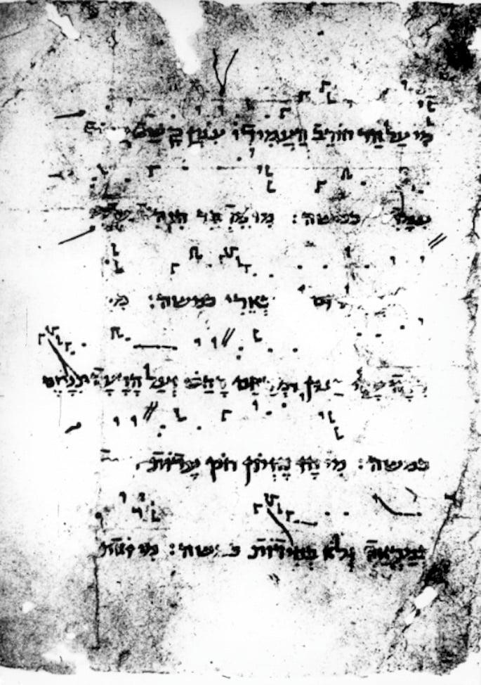 Essa composição litúrgica original por Obadia com notas musicais foi preservada na guenizá do Cairo (Nova York, JTS, Adler Collection, MS. 4096 recto).