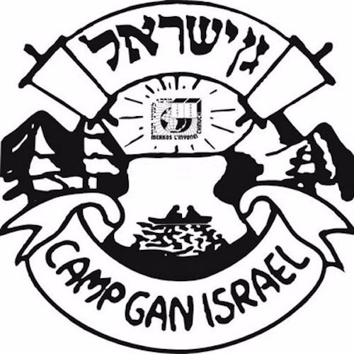 The logo used by hundreds of Gan Israel camps bears an open Torah scroll.