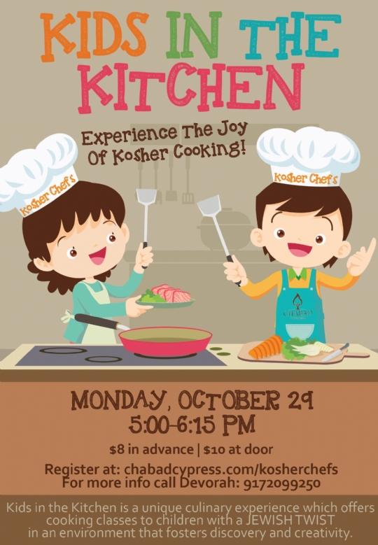kids in kitchen october 29.jpg