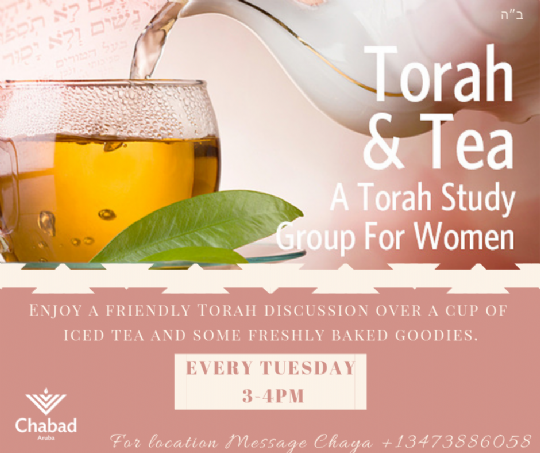 Torah and Tea 2018.png