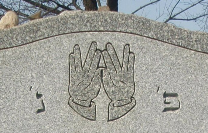 The hands on this gravestone indicate that it marks the resting place of a member of the priestly clan.
