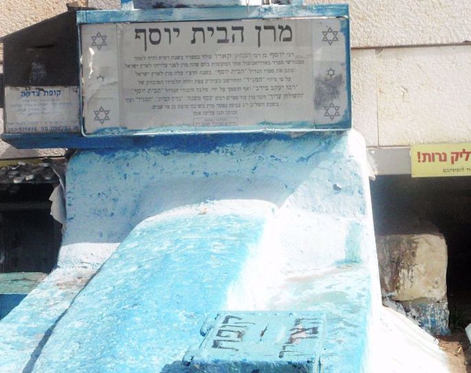 The resting place of Rabbi Joseph Caro in the ancient Jewish cemetery in Safed attracts thousands of visitors annually.