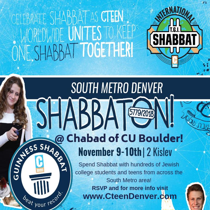 @ CU Boulder!.png