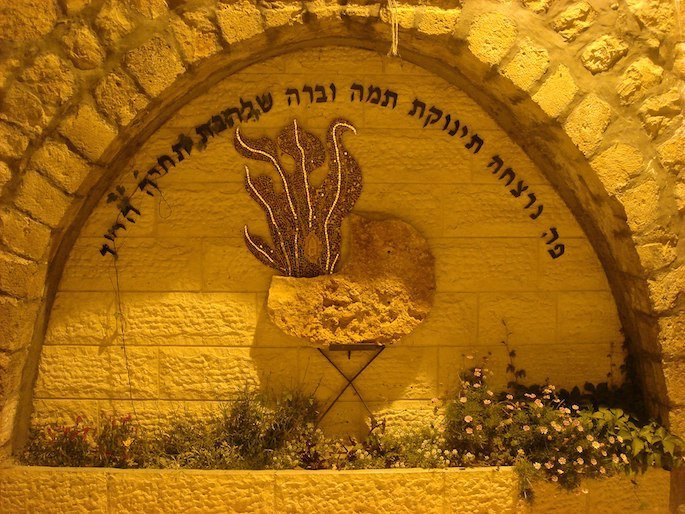 A memorial to ten-month-old Shalhevet Pass, who was killed in her stroller by a sniper on March 26, 2001, in Hebron.