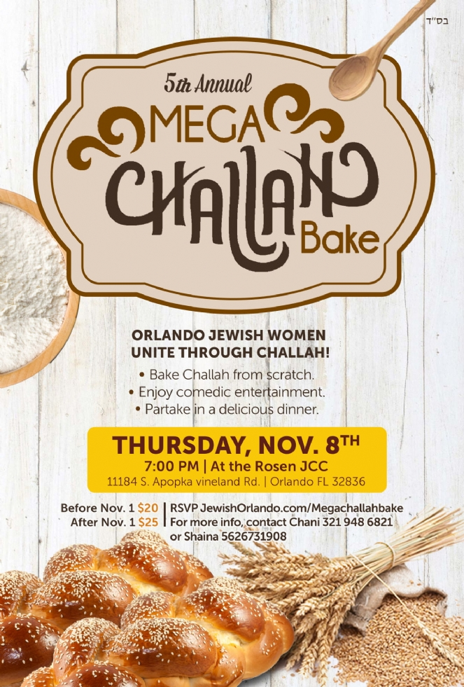 Mega Challah Bake-page-001.jpg
