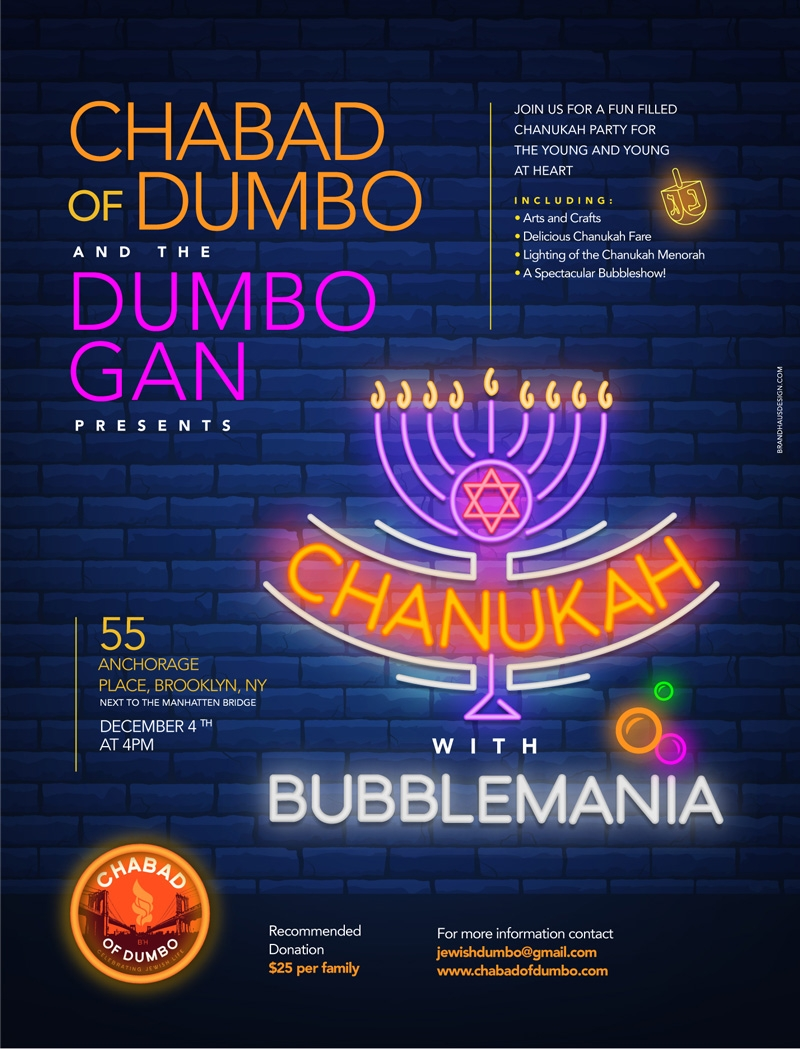 Chanukah-Poster-ICE-2017-8.jpg