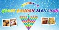 Giant Chanukah party