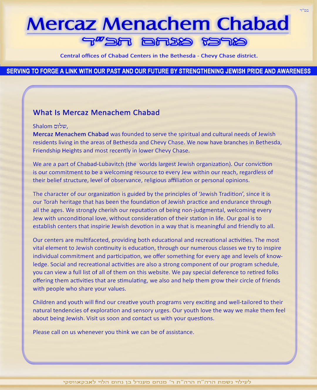 MMC (new) - 'About Us'.jpg