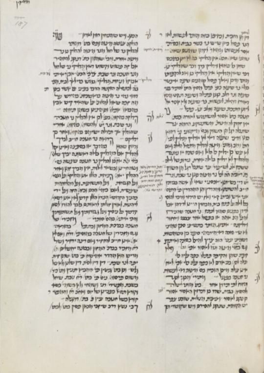 MS. Arch. Selden A. 7 Sefer Ha'agudah.jpeg