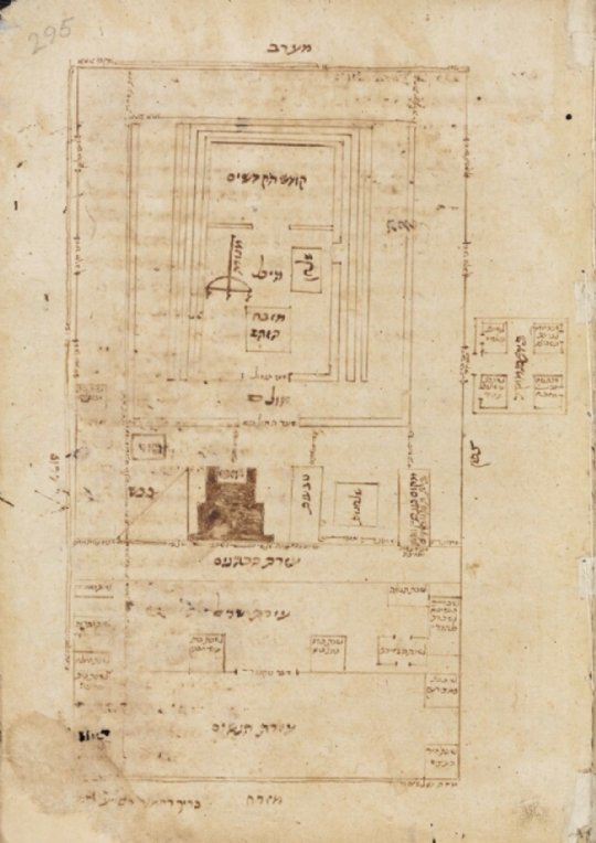 MS. Pococke 295 Comm on Mishnah - Temple.jpeg