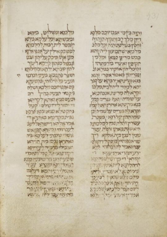 MS. Pococke 30 Megillat Antiochus.jpeg