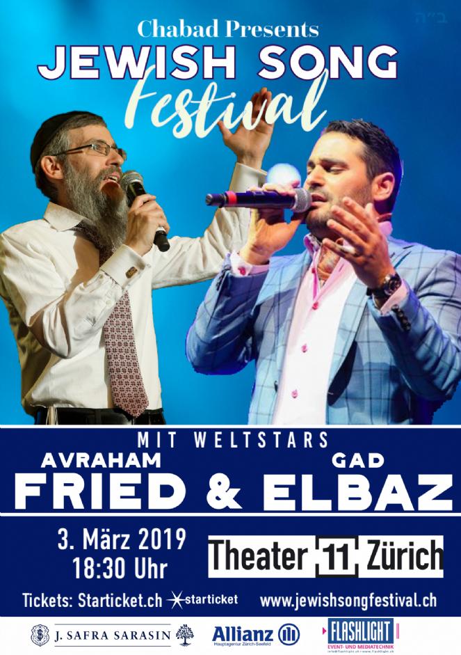 concert Fried Elbaz 2019