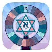 Alef Bet Wheel