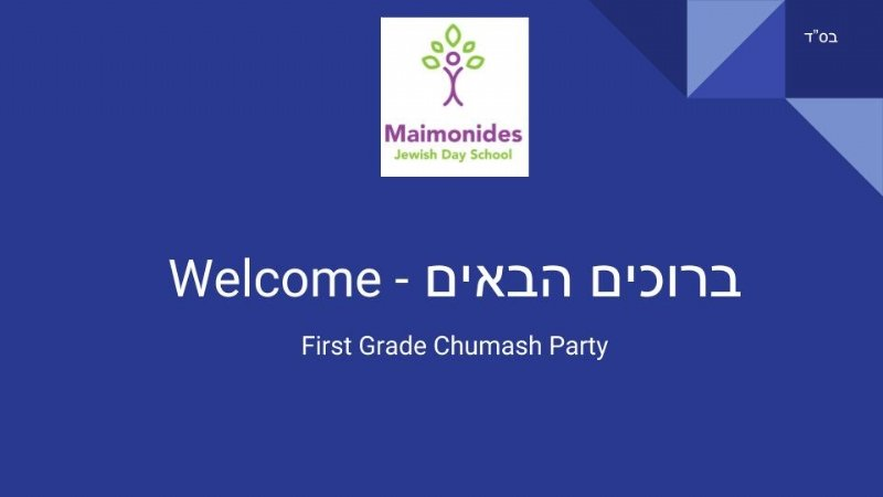Chumash Party Presentation (1).jpg