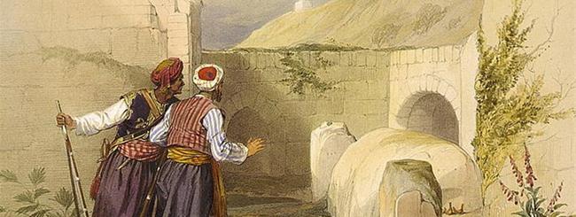 Artigos: Como o Caixão de Yossef Foi Para Israel