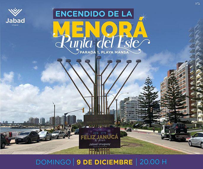 Menora5779.jpg