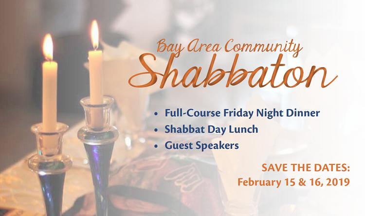Save-Date-Shabbaton-Feb16-750.png