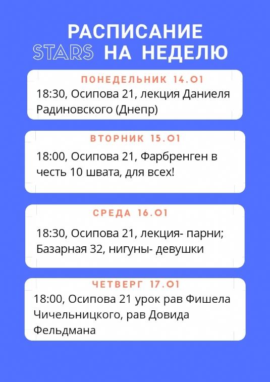 WhatsApp Image 2019-01-13 at 14.42.57.jpeg