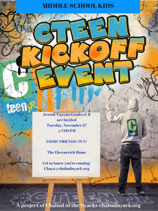 cteen jr kickoff no address.jpg