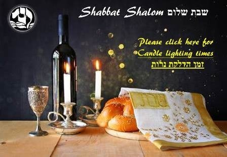 SHABBAT Web-sm 01.28.19.jpg