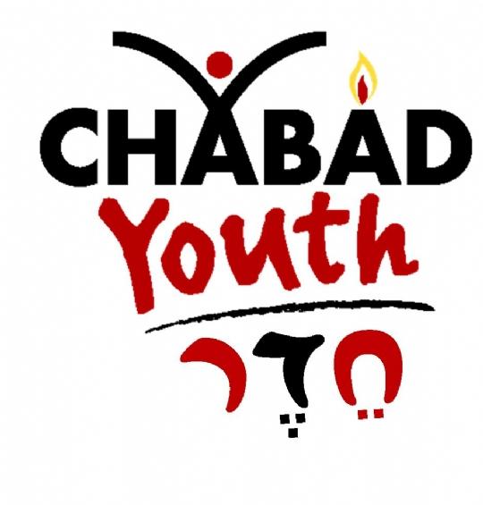Cheder Logo.jpg
