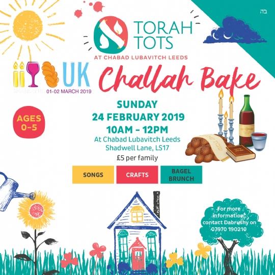 Torah Tots Chanukah 2019 Challah.jpg