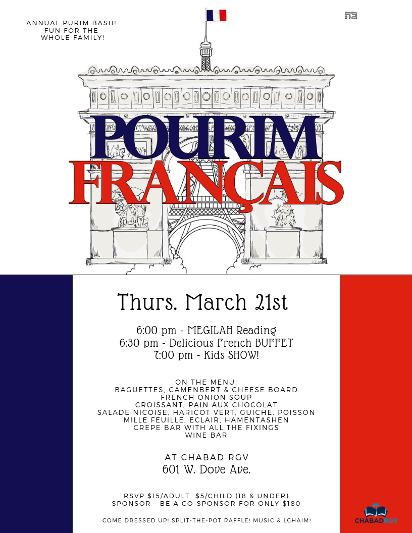purim france.png