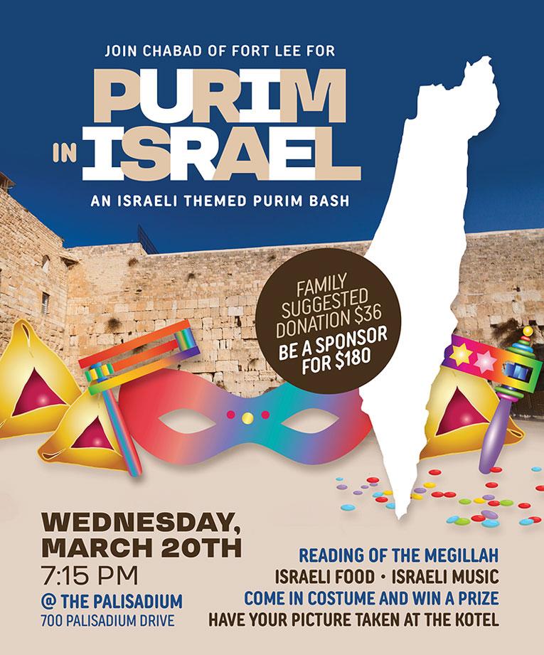 Purim-Israel-Fort-Lee.jpg