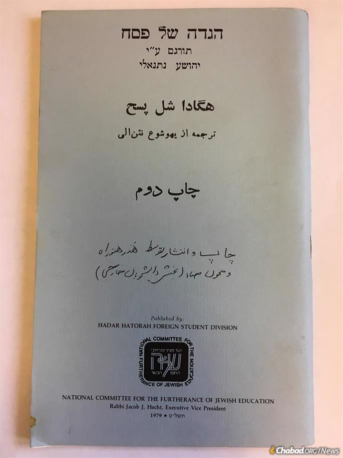 The largest number of Iranian children in Crown Heights at one time was Passover 1979, when 1,000 were spread throughout the neighborhood. Four special seders were conducted, which the Rebbe visited, with Haggadahs printed in Farsi for the occasion.