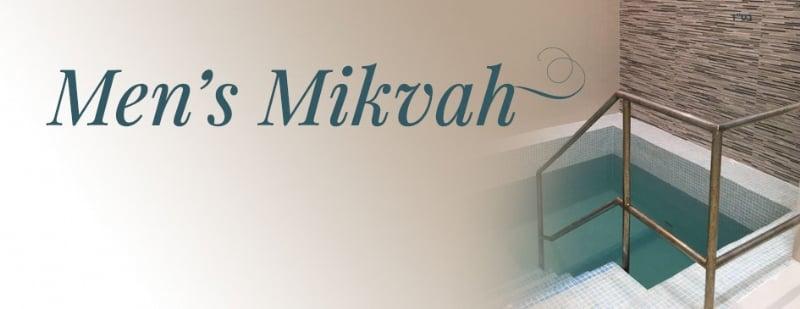 Men's Mikvah Image.jpg