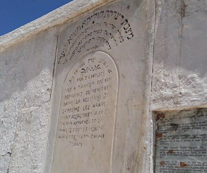 O mausoléu de Soulika ainda é visitado por moradores locais e visitantes de todas as partes do mundo.(Foto: Chava Isacovitch)