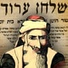 14 Facts About the Code of Jewish Law (Shulchan Aruch)