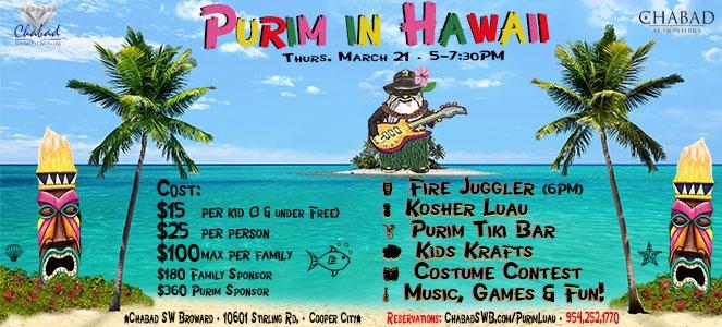 Purim-Hawaii-event-image.jpg