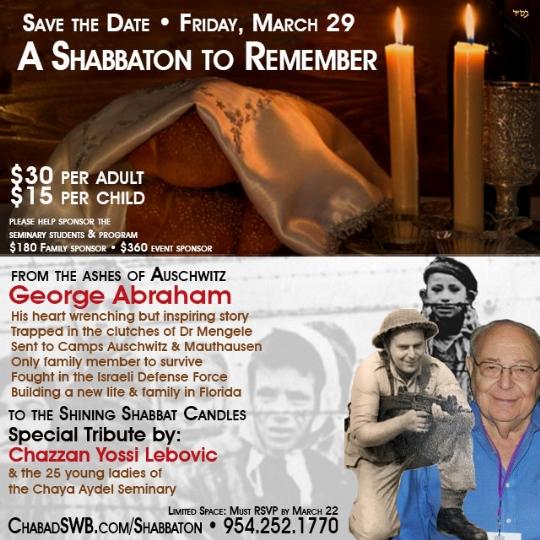 A Shabbaton To Remember.jpg