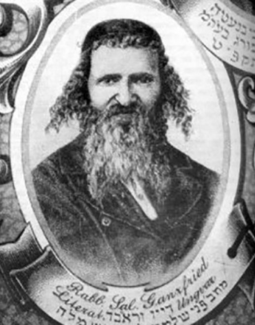 Rav Shlomo Ganzfried, author del Kitzùr Shulchan Arùch