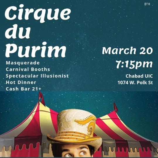Cirque du purim.jpg
