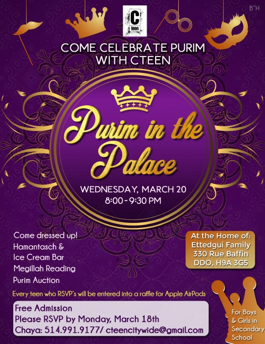 CTeen Purim Mar 20th.jpg