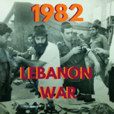 1982.png