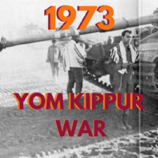 1973.png