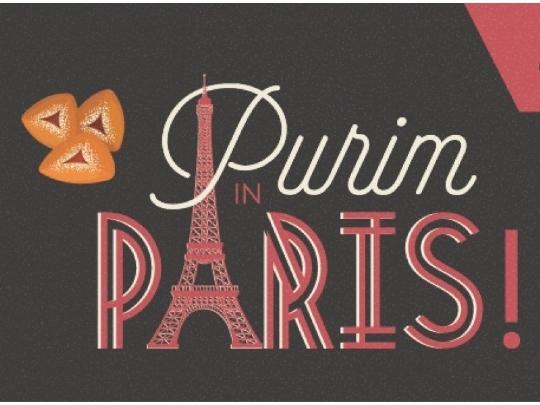Community Purim Party Postcard back_Page_1.jpg