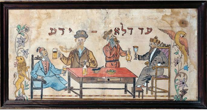 'סעודת פורים' צפת, המאה ה-19. (באדיבות ויקיפדיה)