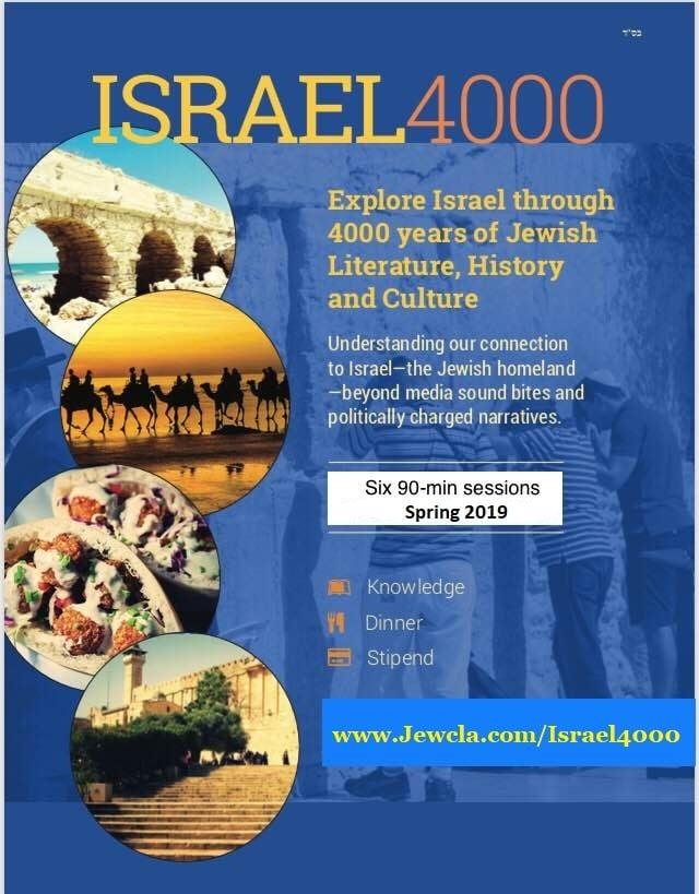 Israel 4000 flyer edit ucla.jpg