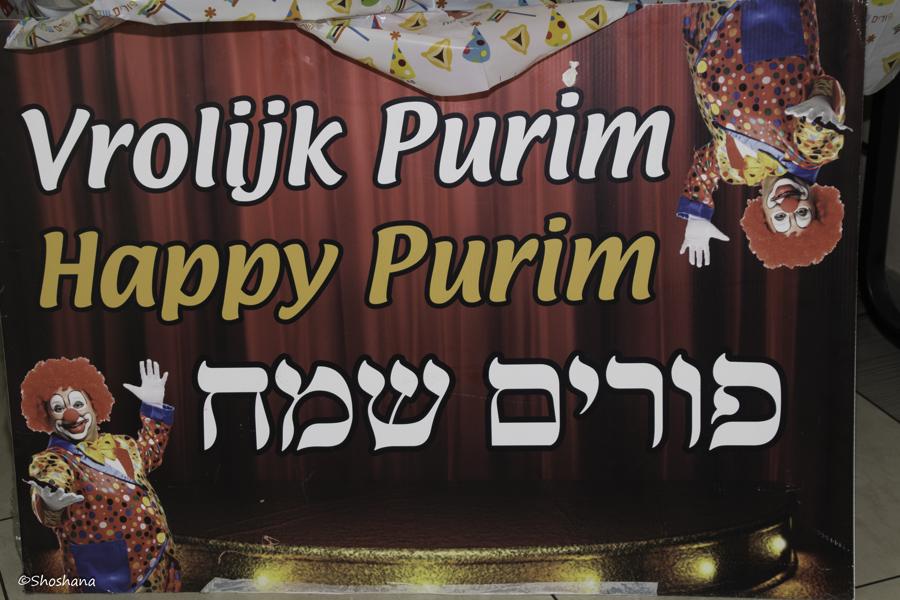 00Magical Purim 5779 -3.jpg