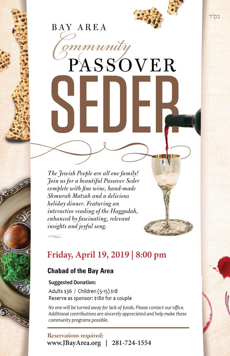 Seder-Card-5779-400.jpg