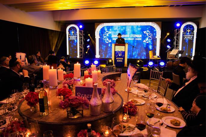 The dedication celebration for the mikvah also included gala dinner at the Grand Hyatt in Seoul.
