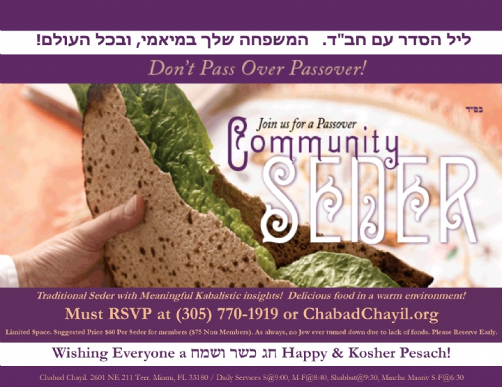 Seder Flyer (1).jpg