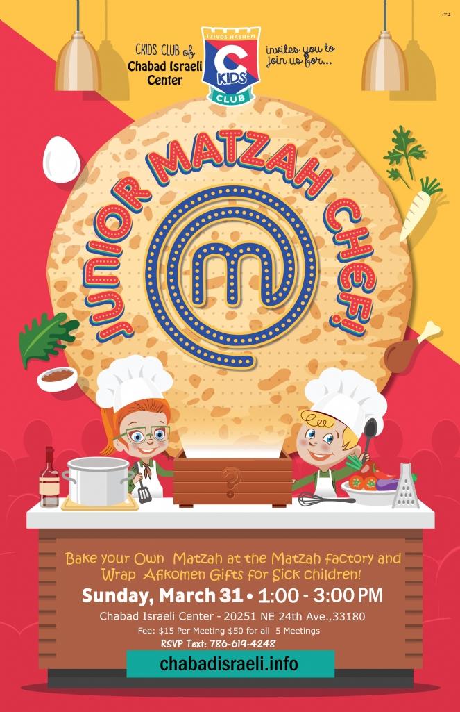 Junior Matzah Chef Englis.jpg