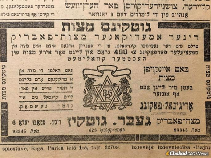 An ad for Gotkin's Riga American Matzah Factory from the Riga Haynt, late 1930s. Rabbi Yosef Yitzchak held talks with three matzah factories in Riga in preparation for the vast amount of matzah to be needed.